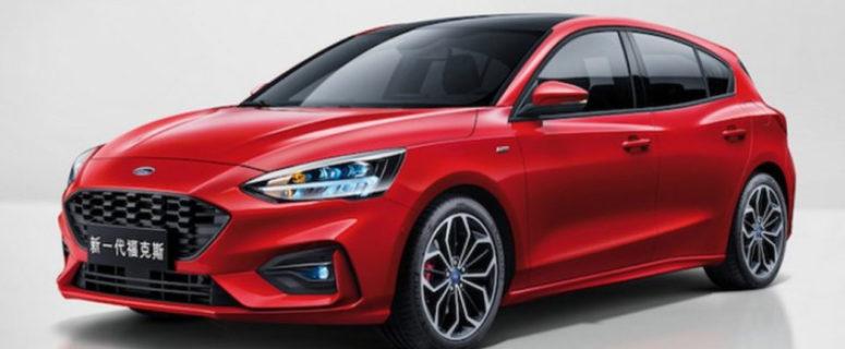Ford Focus 2021: Look, Prix, Spécifications, Versions Et Moteur