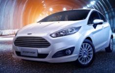 Ford Fiesta 2021: Prix, Photo, Illustrations Et Images
