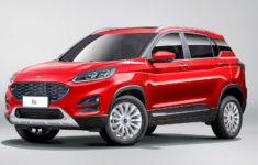 Next-Gen Ford Ecosport (2021) Digitally Imagined